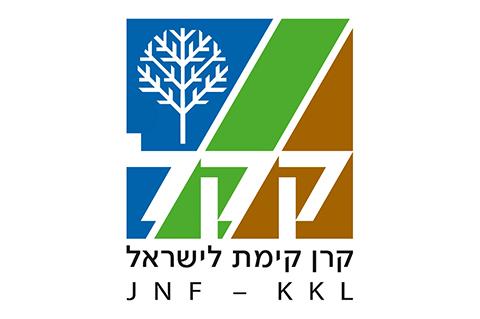 Logo JNF-KKL